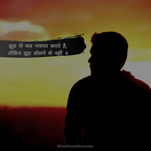 sad thoughts quotes