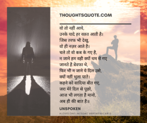 thoughts quotes