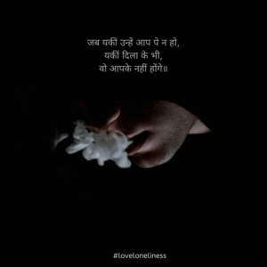 thoughtsquote in hindi